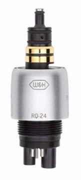 W&H RQ-24 Rotoquick  10402400